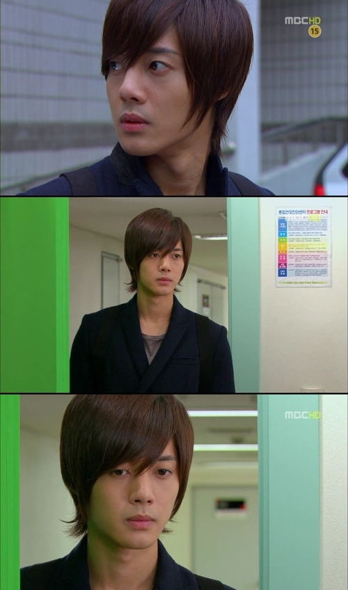 Playful_kiss_episode_5vert