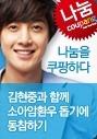 Coupang_com_20110411_094348