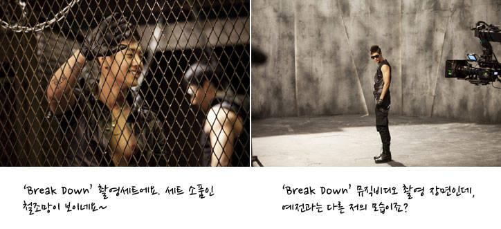 Breakdownbts3_2